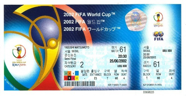 2002年6月25日 ソウルワールドカップスタジアム ワールドカップ準決勝 韓国(0-1)ドイツ